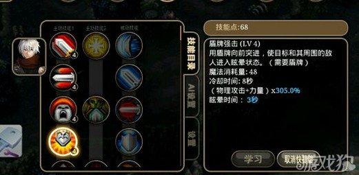 艾诺迪亚4全力黑暗骑士攻击力实测3