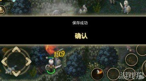 艾诺迪亚4全力黑暗骑士攻击力实测1