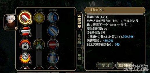 艾诺迪亚4全力黑暗骑士攻击力实测5