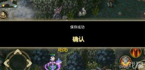 艾诺迪亚4全力黑暗骑士攻击力实测6