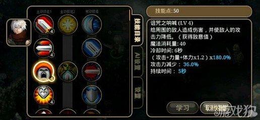 艾诺迪亚4全力黑暗骑士攻击力实测7