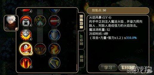 艾诺迪亚4全力黑暗骑士攻击力实测9