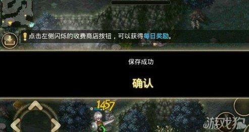 艾诺迪亚4全力黑暗骑士攻击力实测4