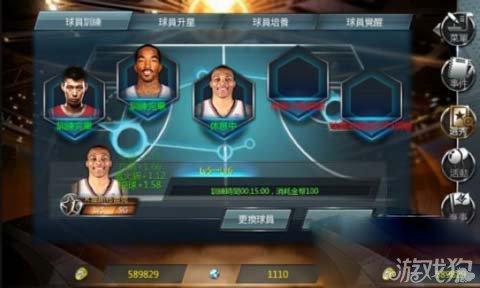 NBA梦之队攻略之球员能力强化技巧2