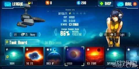 STAR RANGER制作完成 游戏即将上架2