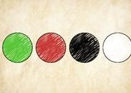 成語玩命猜青紅黑白四種顏色的圓球答案是什麼?