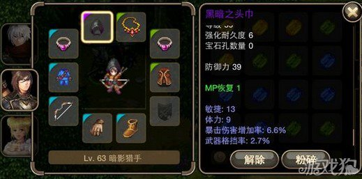艾诺迪亚4癫疯的白发哥布林战士紫装一览3