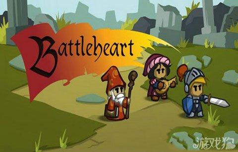 战斗之心2 Battleheart2即将登陆iOS2