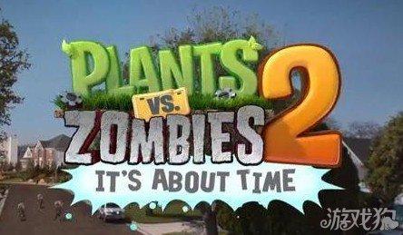 植物大战僵尸2下载安卓版