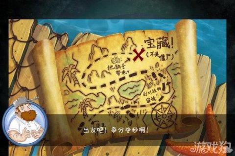 植物大战僵尸2海盗海湾宝藏地图欣赏
