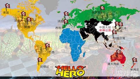 Hello Hero11月中开启不删档测试1