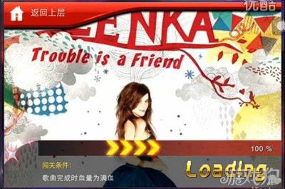 节奏大师闯关模式209关Trouble is a friend视频1