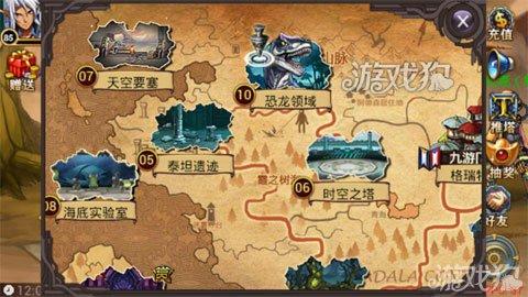 时空猎人恐龙领域在哪?新手地图指南