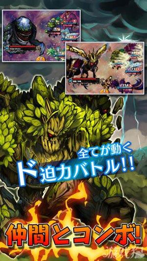 巨龙与七大秘宝正式登陆双平台2