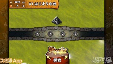 巨龙与七大秘宝正式登陆双平台3