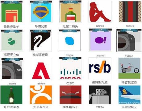 疯狂猜图   益智休闲   猜图品牌标志五个字所有答案,小编今天为大家图片