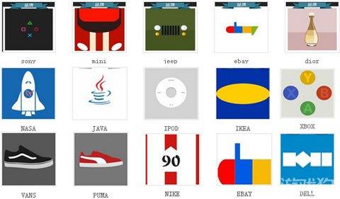 猜图品牌标志英文所有答案介绍