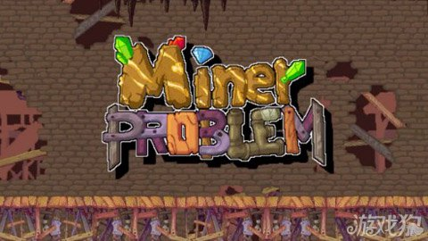 Miner Problem上架在即 欢乐像素跑酷手游5