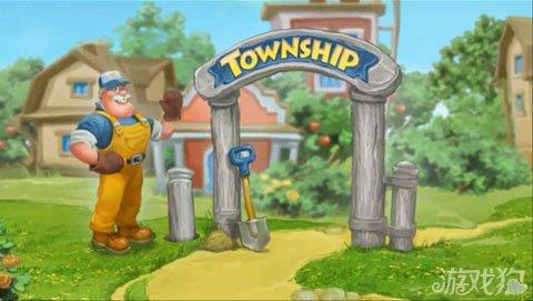 Township梦想小镇上架 慢节奏农庄生活1