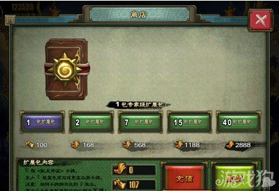 臥龍傳說U幣怎麼獲得 U幣用法詳解