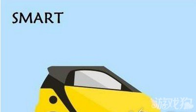 疯狂猜图汽车品牌标志答案全部图文详解