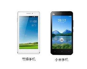 传热酷欲收购节操手机 PK小米布局硬件领域1