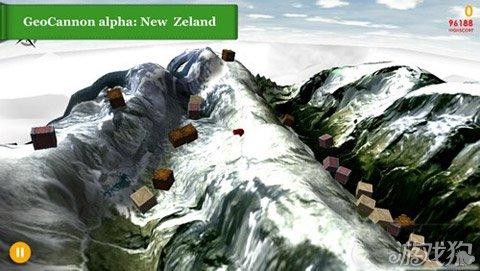 虚拟征服世界曝光 增强现实游戏1
