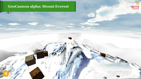 虚拟征服世界曝光 增强现实游戏3