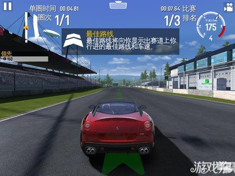 GT赛车2真实体验上架在即4