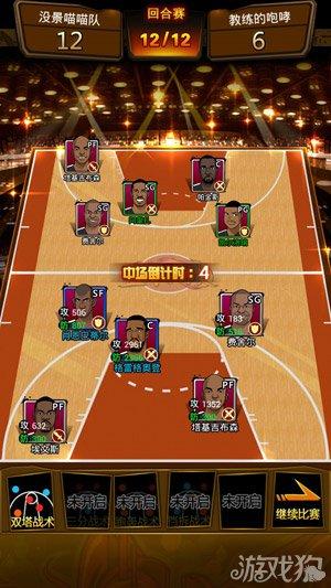 篮球公敌新赛季火热开赛 NBA全明星加盟会战3