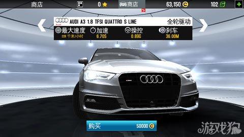 GT赛车2真实体验上架 Gameloft竞速新作3