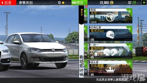 GT赛车2真实体验上架 Gameloft竞速新作2