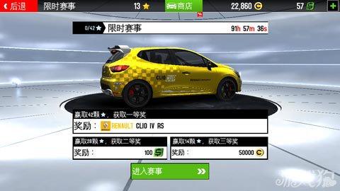 GT赛车2真实体验上架 Gameloft竞速新作7