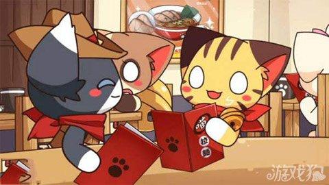 九藏喵大冒险预定2014年推出 萌猫卡牌新作3