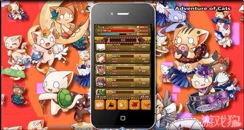 九藏喵大冒险预定2014年推出 萌猫卡牌新作4