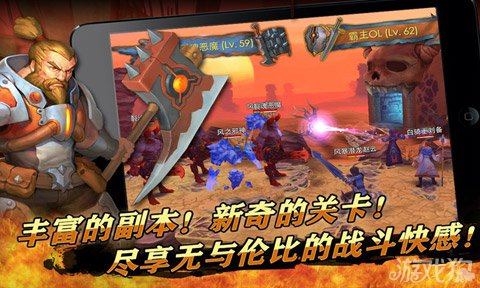 天天幻想开启手游新视界 指尖上的3D国战5
