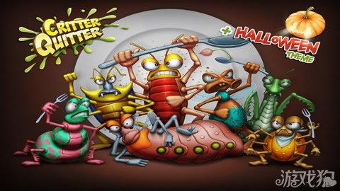 甲虫大作战三星过关攻略教程是游戏狗小编全力打造,这篇甲虫大作战