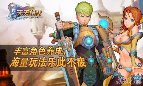 天天幻想不删档内测开启 3D国战手游3