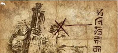 無盡之劍2破舊寶藏地圖獲取攻略