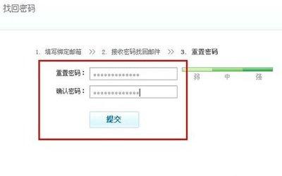 新浪微博登录密码忘了怎么办