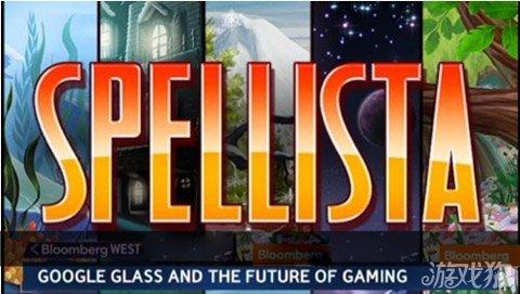 Spellista游戏曝光:Glu的首款谷歌眼镜游戏1