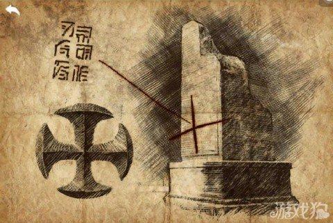 無盡之劍2鑰匙寶藏圖攻略