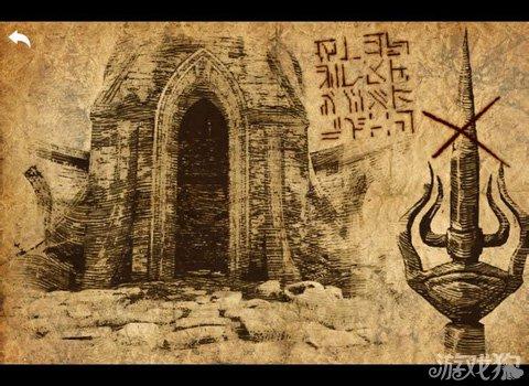 无尽之剑3被遗忘的藏宝图攻略2