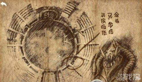 無盡之劍2勝利者戰利品藏寶圖攻略