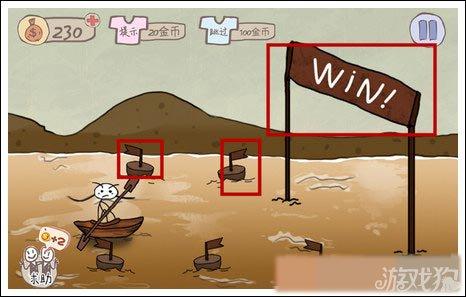史上最坑爹的遊戲第14關攻略轉旗子