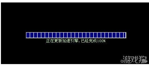 搜狐2分时时彩视频 播放器电视直播显示黑屏了怎么办?