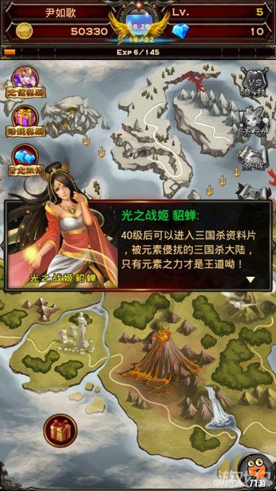 龙神战记评测:华丽魔幻游戏大作2