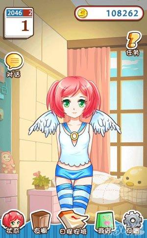 愛養成新增服飾之天使裝圖文欣賞