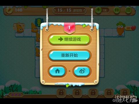 保卫萝卜21关水晶金攻略萝卜图文幻世游戏攻略图片