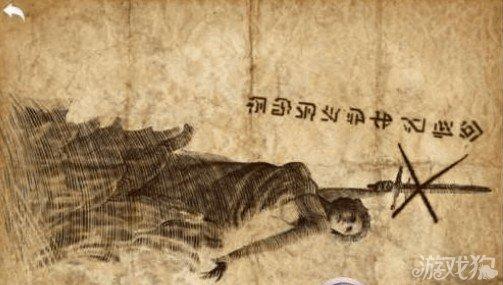 無盡之劍2也封寶藏地圖詳細攻略